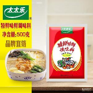 餐飲 替代味精 炒菜火鍋 【實體批發】太太樂特鮮味鮮500g調味料