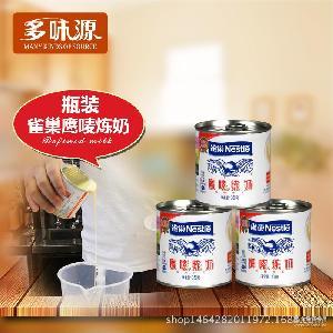 甜点 鹰唛炼奶 【多味源】雀巢炼乳 蛋挞 烘焙奶茶原料350克批发