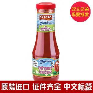 现货2019.7月欧洲进口hame哈梅熊儿童专用番茄酱番茄沙司意面酱