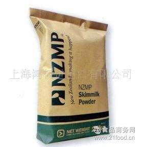 供应新西兰恒天然脱脂奶粉 不含三聚氰胺