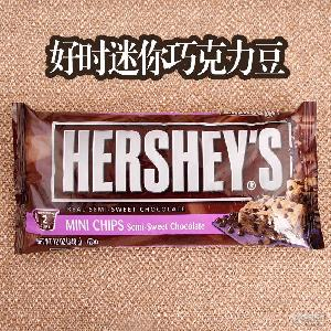 好时迷你mini-chip巧克力豆340克