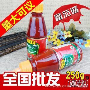 250g番茄沙司手抓饼调味调料意大利面番茄酱