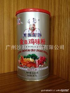 【美国厨师】900g美国厨师鸡粉金B 餐饮调料经销代理招商批发