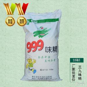 味精批发 调味料 无盐味精 999味精 量大优惠【图】