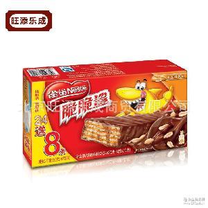 团购 批发 巧克力24条+8条 供应批发 雀巢 零售 威化