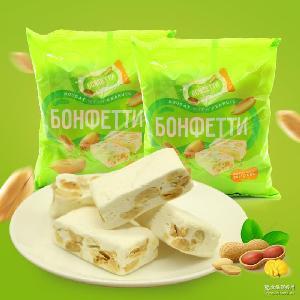 花生牛轧糖 喜糖休闲零食品糖果批发年货特产 俄罗斯进口牛轧糖