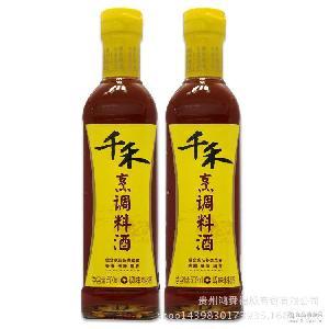 烹飪調味料酒增香去腥提味糯米釀造香料酒 廠家批發千禾料酒500ml