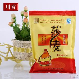 批发四川特产提鲜美味健康调味品鸡精 莎麦品牌家用装鸡精454g