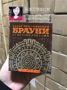 盒装红糖 一盒500克 俄罗斯进口红糖