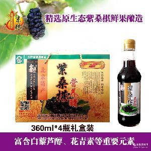 京釀醋 京釀紫桑椹醋 營養醋360ml*4瓶三年陳醋