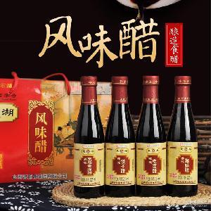 特產 山西陳醋 調味品禮盒四味道禮盒 東湖醋小風味醋225ML*4瓶
