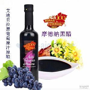 意大利巴薩米克IGP摩德納釀造黑醋500ml正品原裝進口批發可開發票
