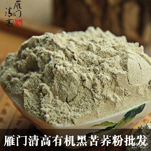 苦蕎粉山西雜糧 雁門清高 蕎麥面粉五谷雜糧粉 黑苦蕎粉面粉25kg