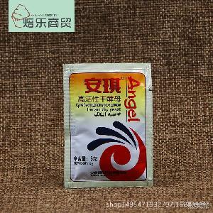 馒头包子面包用发酵粉5克*25袋 安琪酵母粉低糖即发高活性干酵母