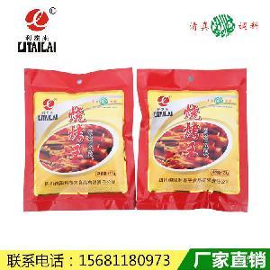 利泰来烧烤王固态调味料天然香辛料120g*30袋烧烤干锅调味料批发