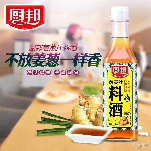 500ml提味增香去腥解膩料酒 美味生態食品調味品 廚邦蔥姜料酒