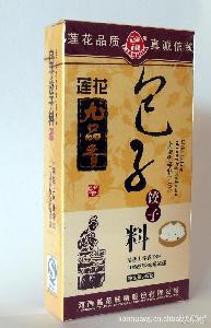 天然香辛料 香辛料调味品 供应莲花九品香包子饺子料