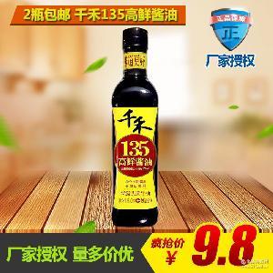 特级头道生抽酿造烹饪厨房调味品不含防腐剂 千禾135高鲜酱油