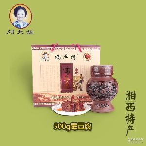 湖南特产洗车河刘大姐臭豆腐乳500g 农家自制霉豆腐乳微商爆款