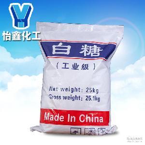 热销建筑添加缓凝剂工业白糖批发国标优级品工业白糖污水处理怡鑫