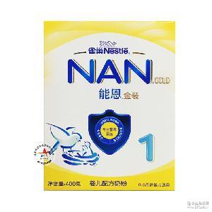 17年5月新包装 进口奶源 雀巢能恩1段400g克盒装婴儿奶粉