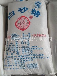 【南珠牌】 一级白砂糖 白糖批发 批发白砂糖50kg 广西白砂糖