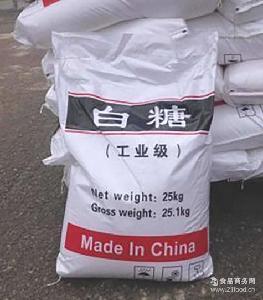 白糖 工业