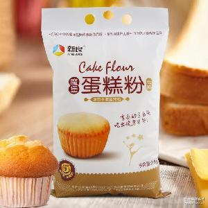 新良魔堡蛋糕粉2.5kg低筋小麦面粉烘焙糕点饼干蛋糕专用袋装