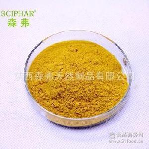 槲皮素 7金丝桃素 工厂直销 艾黄素50% 金丝桃苷30% 臭灵丹草黄酮