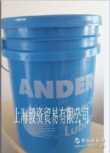 anderol456粉末冶金專用油