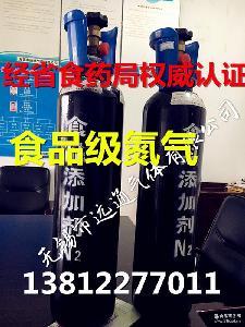 不含瓶 加氣 南京 食品級氮氣 氮氣 食品氮 氮氣咖啡