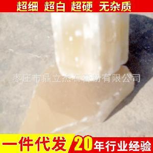 厂家销售石膏粉半水硫酸钙嵌缝石膏线条专用石膏
