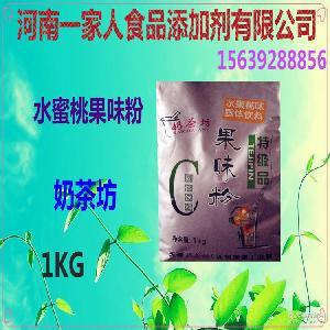 鲜尚水蜜桃味奶茶粉固体饮料奶茶坊 即冲即饮绿色简便量大包邮
