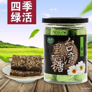 古法黑糖生产厂家批发 一件代发台湾黑糖 252g菊花味甘蔗手工红糖