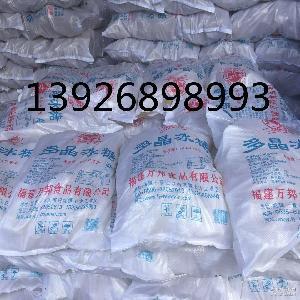 冰片糖 多晶冰糖 福建厂家直销各种规格单晶冰糖
