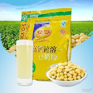 冬梅豆奶粉 高钙速溶豆奶粉350g/袋 早餐代餐豆粉