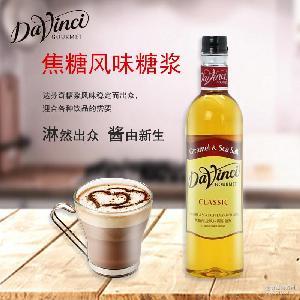 DVG达芬奇果美 瓶 焦糖海盐风味糖浆 果露 750ml