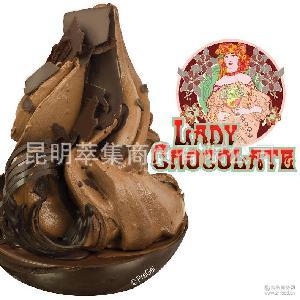 無糖冰淇淋供應巧克力無糖冰淇淋 意大利巧克力無糖冰淇淋