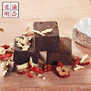 一件代发 黑糖块直销供应 黑糖姜母速溶 古法玫瑰枸杞黑糖块