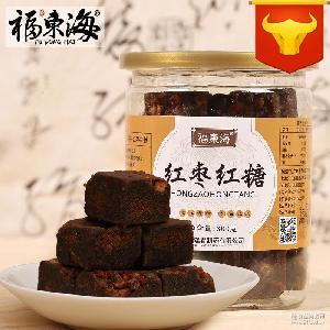 批发福东海红糖 红枣红糖可泡水可煮水红糖块红糖300克一件代发