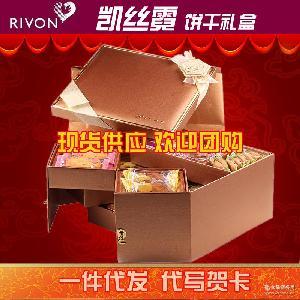 宏礼盒亚凯丝霓饼干礼盒 婚庆生日 爱意情人节礼物饼干盒 台湾