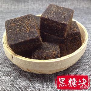 冰度红糖黑糖黑糖块老红糖土红糖块手工古法红糖散装贴牌花茶配料