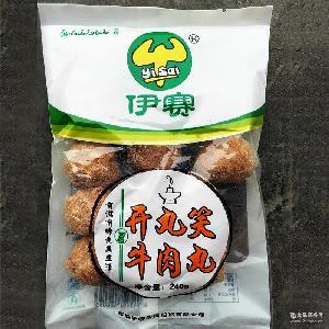冷冻牛肉丸批发火锅烧烤麻辣烫餐饮生鲜速冻肉丸食品健康火锅食材