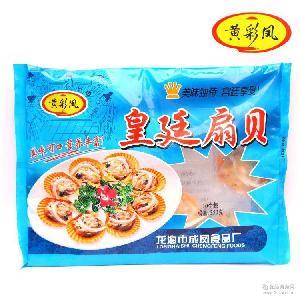 350g(10个装) 生制速冻食品 黄彩凤 菜肴制品 皇延扇贝