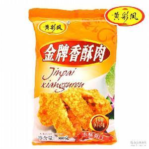 速冻食品 香酥爽口  香酥肉  鲜肉 火热招商中 黄彩凤