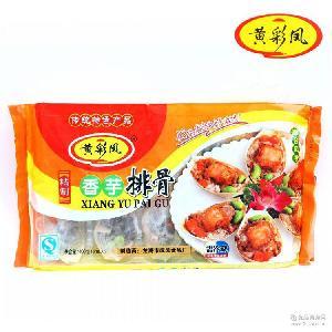 速冻食品诚招代理 黄彩凤 精制香芋排骨