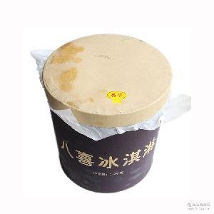 挖球桶裝酒店餐飲冰激凌6.2kg多種口味 現貨八喜香草口味冰淇淋