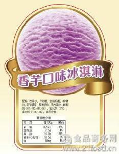 桶装雪糕.冰淇淋 大量批发桶装雪糕.冰淇淋
