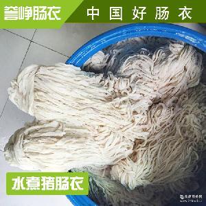 包郵廠家直銷水煮豬腸衣專用節頭少A級7路豬腸衣皮質堅韌