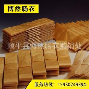 厂家直销专业生产各种口径天然胶原蛋白肠衣特价 胶原蛋白肠衣